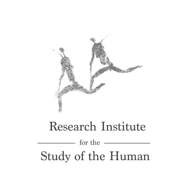 research institute study human 5 1200x1200 1