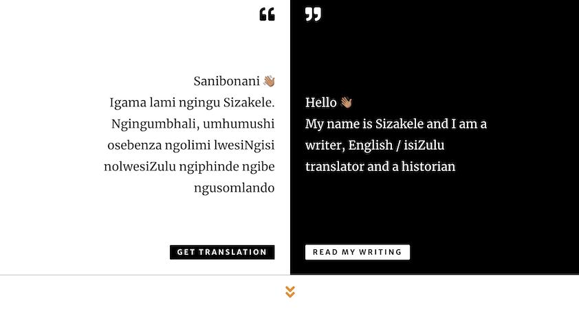 A screenshot of the design of sizakelegumede.co.za: A website created by Gugulethu Hlekwayo.